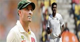 अश्विन के चोटिल होने पर बोले माइक हसी, भारतीय टीम का बिगड़ेगा संतुलन