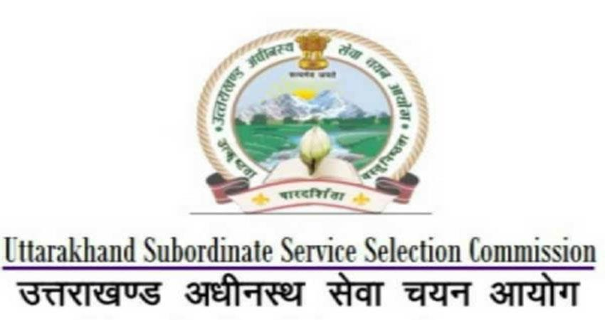 job recruitment for 12th pass in uksssc djsgnt