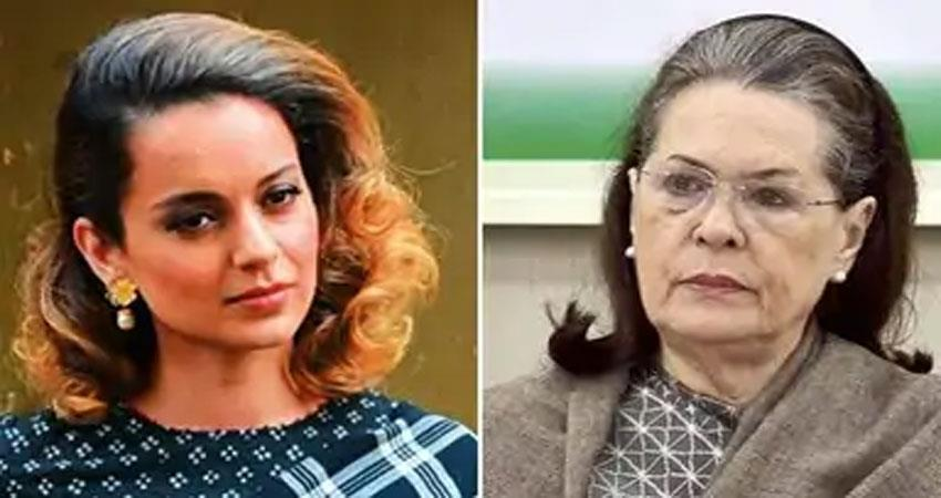 kangana-ranaut-asked-to-sonia-gandhi-you-too-are-a-woman-anjnst