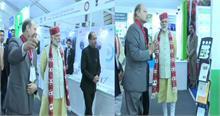 हिमाचलः Global Investor Summit का उद्घाटन करने PM मोदी पहुंचे धर्मशाला
