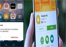 Huawei ने बताया Google के इस एप को खतरनाक, जानिए क्या है मामला