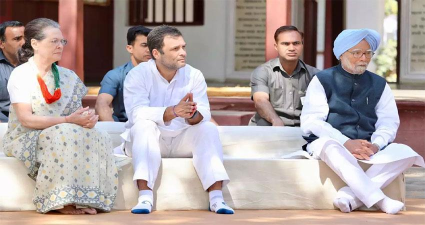 Kisan Congress President''s post vacant for 21 months musrnt