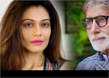 सुशांत Suicide केस में अमिताभ बच्चन पर बरसी पायल रोहतगी, लगाए ये संगीन आरोप