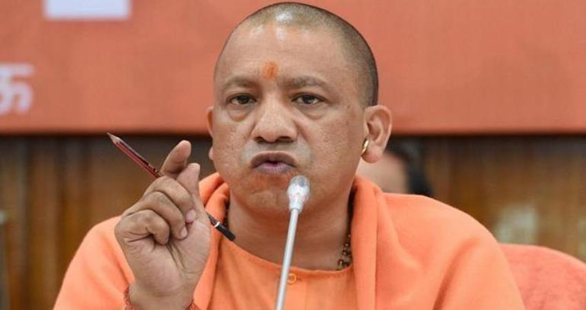 adityanath-strict-instructions-for-officers-improve-quality-of-education