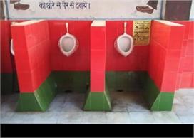 गोरखपुर के रेलवे अस्पताल के शौचालयों को सपा के रंग में रंगा, भड़की पार्टी ने BJP पर बोला हमला