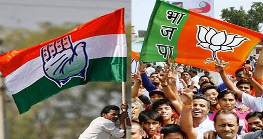 satta-bazar-close-to-bjp-s-power-congress-only-in-3-digits