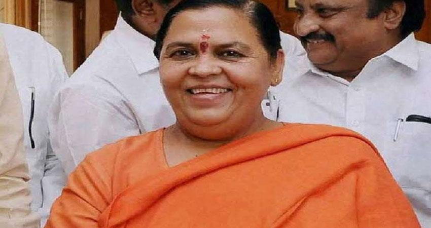 health reform of former union minister uma bharti musrnt
