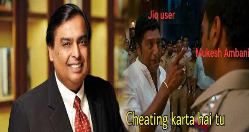 Jio charge for calling other users see tweets Boycott Jio