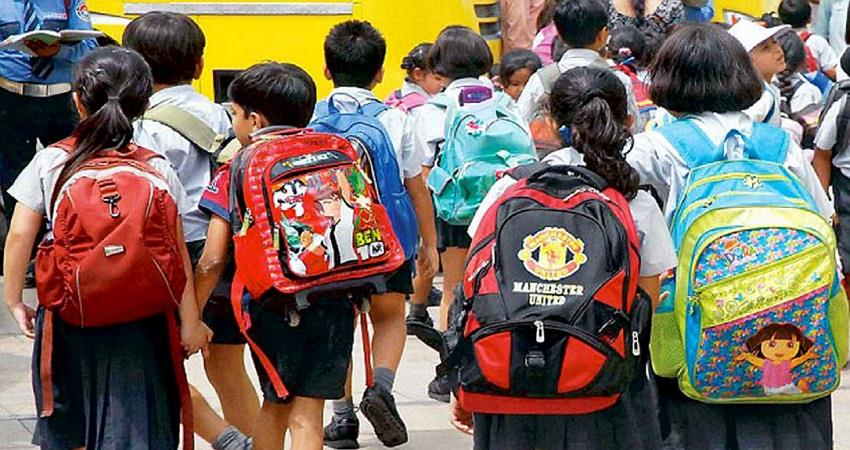 central govt issued school bag policy 2020 kmbsnt