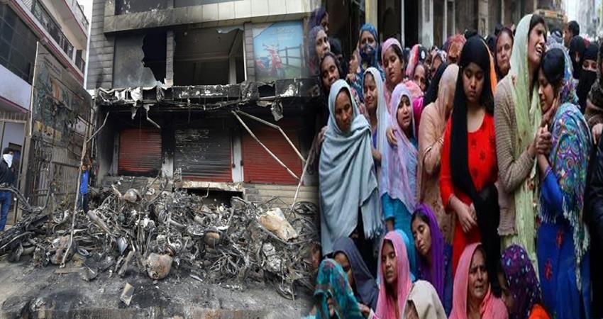delhi government dm arvind kejriwal delhi riots victims relief scheme
