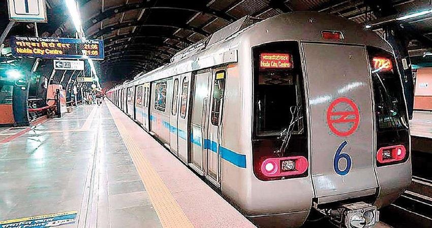 Delhi Metro More Than 3 lakhs Passenger Daily 1.5 lakh smart card sold KMBSNT