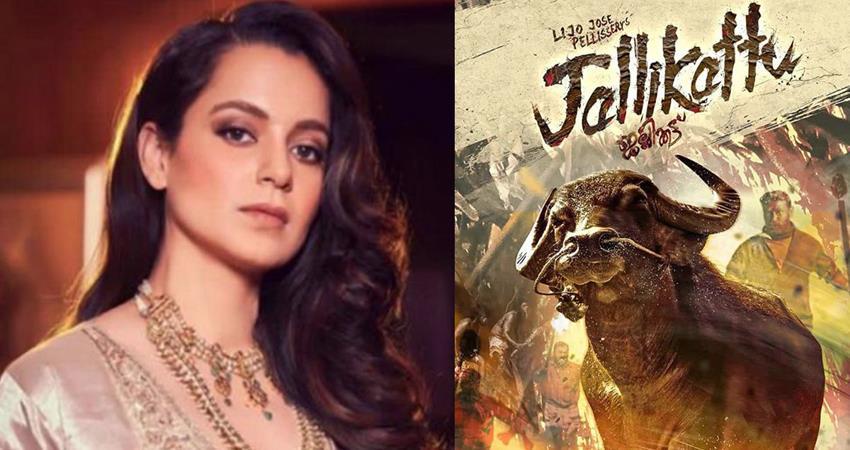 kangana slams movie mafia as jallikattu nominated for oscar 2021 sosnnt
