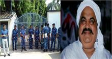 प्रयागराज :  पूर्व बाहुबली सांसद अतीक अहमद के घर और दफ्तर पर सीबीआई की रेड