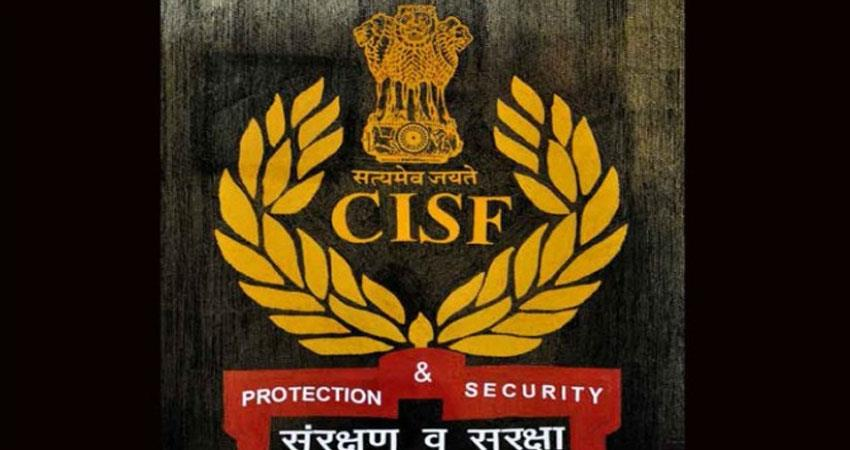 government-job-bumper-recruitment-for-the-12th-pass-in-the-cisf