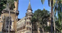 लोकसभा चुनाव की वजह से मुंबई विश्वविद्यालय ने 76 परीक्षाएं की स्थगित