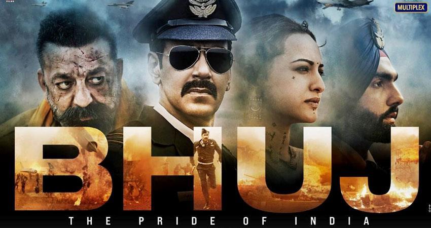 ajay devgn starrer bhuj the pride of india trailer is released aljwnt