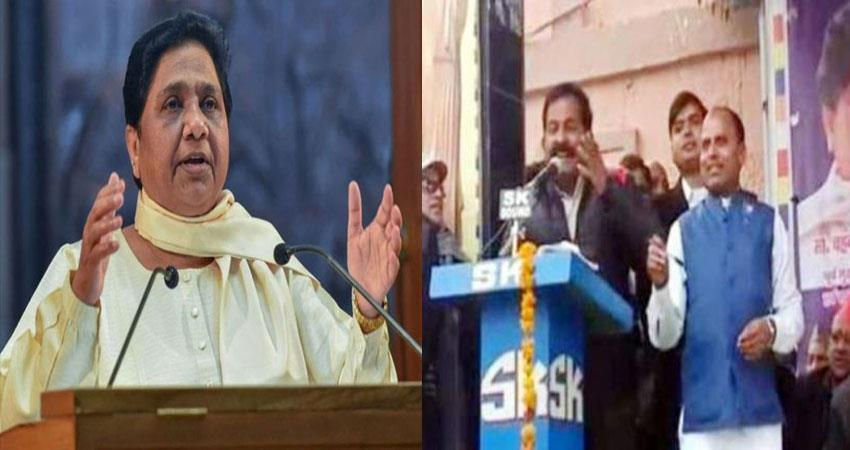 bsp-leader-gave-controversial-statement-for-bjp
