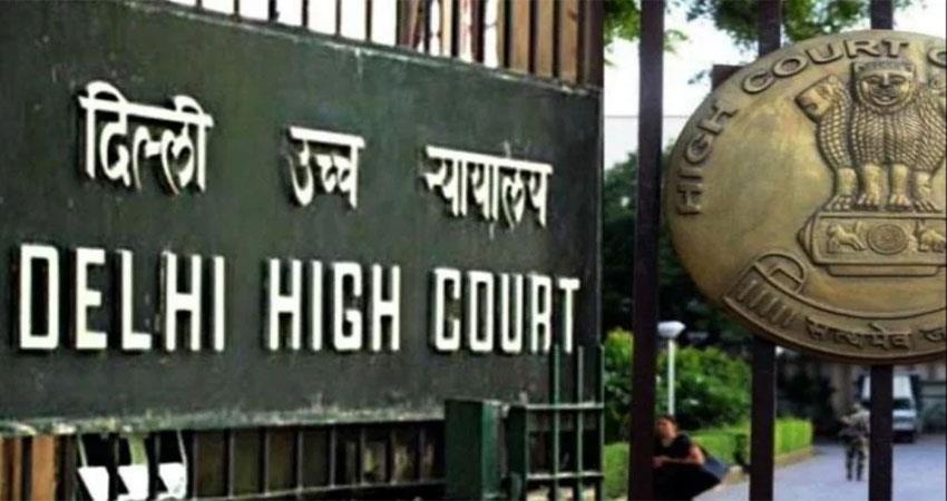 TC: High court: Private schools can not stop TC on the bases of fees