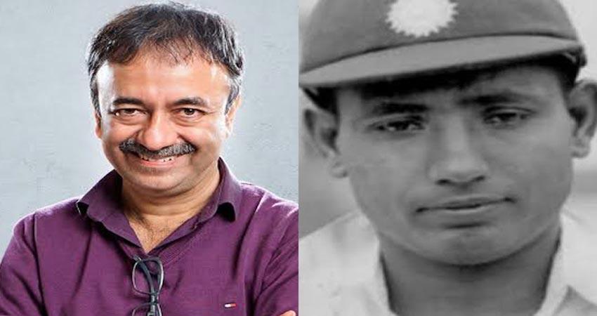 rajkumar hirani and to make a biopic on legendary cricketer lala amarnath