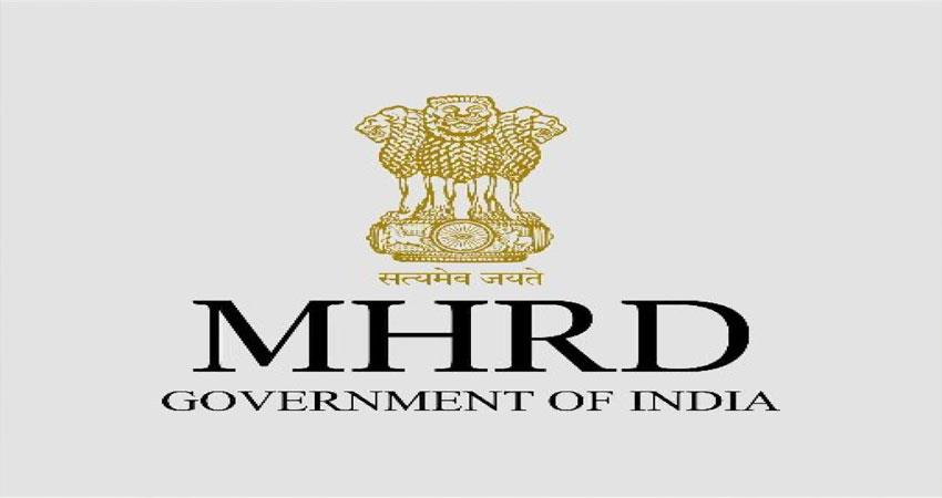 mhrd-will-increase-50-percent-seats-in-iit-nit-djsgnt
