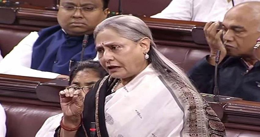 rajya-sabha-mp-jaya-bachchan-react-on-ravi-kishan-over-raised-issue-about-drug-prsgnt