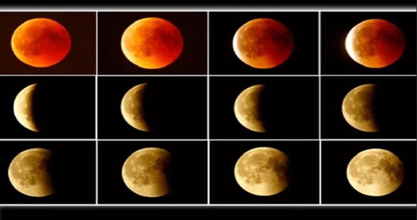 chandra-grahan-2020-lunar-eclipse-on-5-july-know-timings-prsgnt