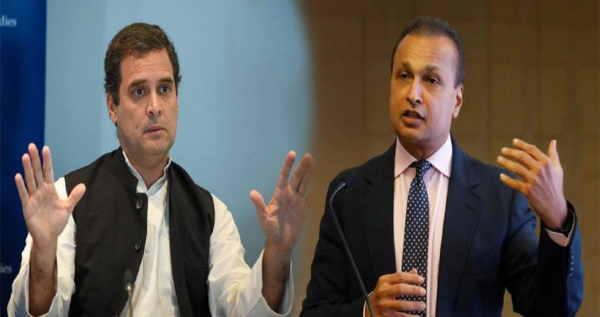 reliance-group-said-that-anil-ambani-was-given-crores-of-contracts-in-upa-government