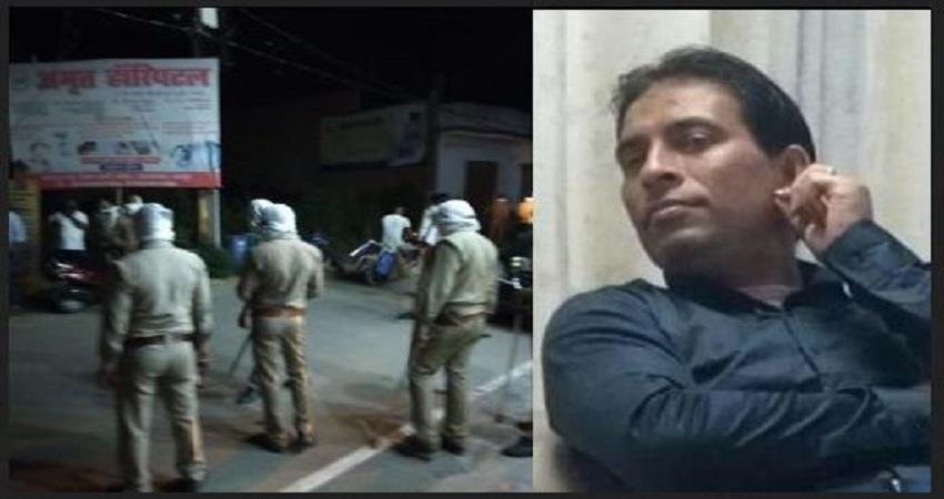 up-rampur-shivsena-leader-anurag-sharma-murder-prsgnt