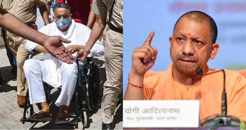 gangster mukhtar ansari assigned to uttar pradesh police musrnt