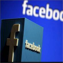 डाटा चोरी के घोटाले के बीच Facebook ने इस कंसल्टिंग कंपनी की सेवाएं निलंबित कीं