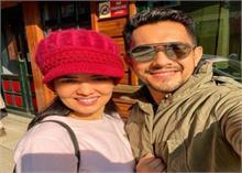 कश्मीर में Honeymoon एंजॉय कर रहे हैं आदित्य, पत्नी के साथ शेयर किया यह मजेदार Video