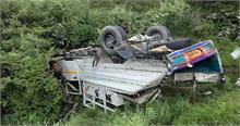 शिमला में भयंकर सड़क सड़क हादसा, 2 युवकों की मौत, एक घायल