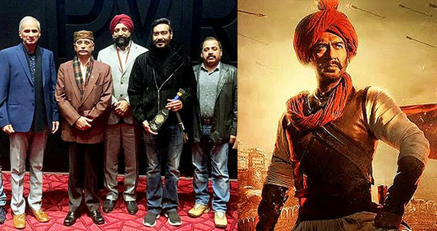 ajayd evgn watch tanhaji with three chief of military