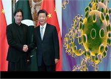 कोरोना वायरस की जंग में Pak- चीन एकजुट, पाकिस्तान में बन रहा अस्थाई अस्पताल