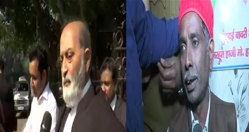 ayodhya judgement iqbal ansari said respect supreme court decision