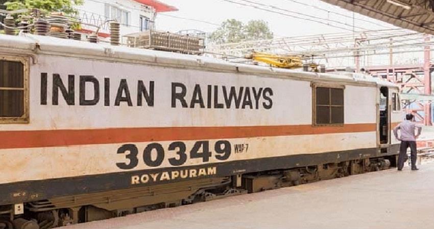 Bumper recruitment in railway, apply soon