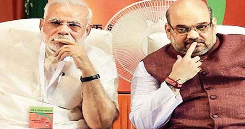 पीएम मोदी- अमित शाह के खिलाफ झारखंड में केस दर्ज, जानें क्या है मामला? - prime minister narendra modi home minister amit shah case