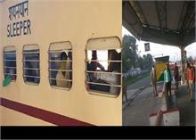 Shahjahanpur: चलती ट्रेन से कूद गए 5 मजदूर, RPF ने पकड़कर भेज दिया क्वारंटाइन सेंटर