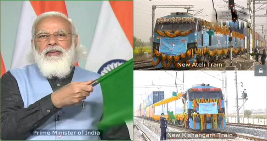 pm modi inaugurates freight corridor musrnt