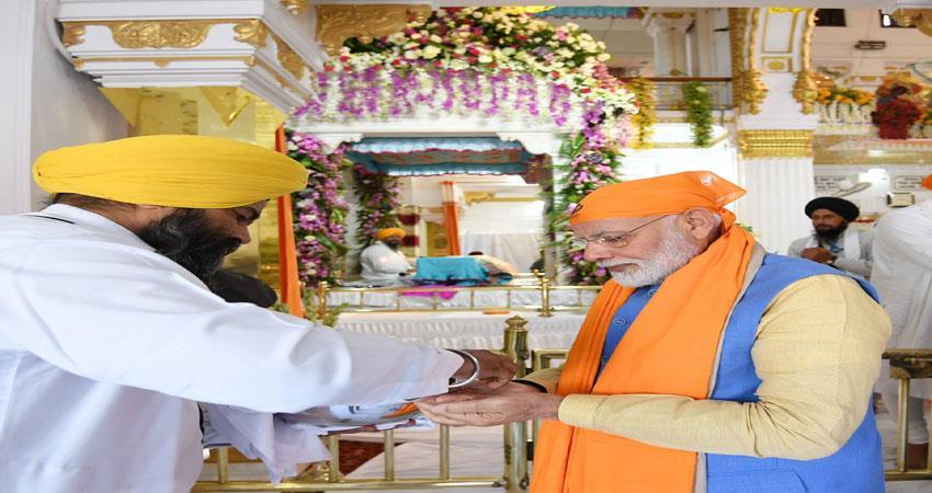 pm modi pays tribute to guru nanak dev on his birth anniversary musrnt