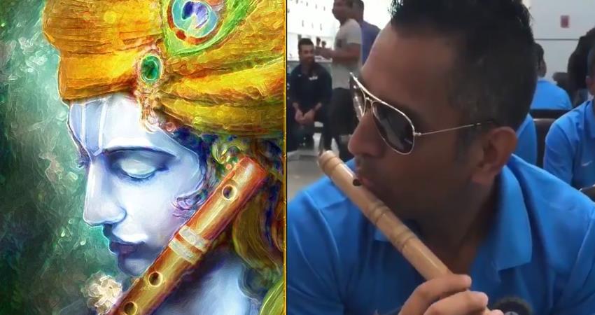 dhoni flute video went viral on krishna janmashtami