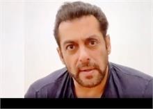 कोरोना: कार्तिक आर्यन के बाद सलमान ने शेयर किया वीडियो, दे ये चेतावनी