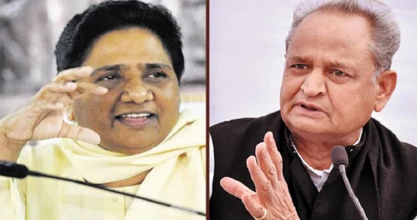 mayawati ashok gehlot bsp high court congress sobhnt