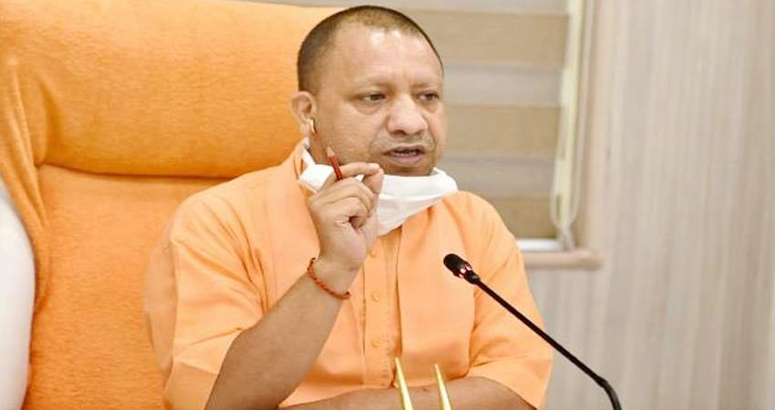 yogi government will provide employment to 50 lakh youth today will start mission prshnt