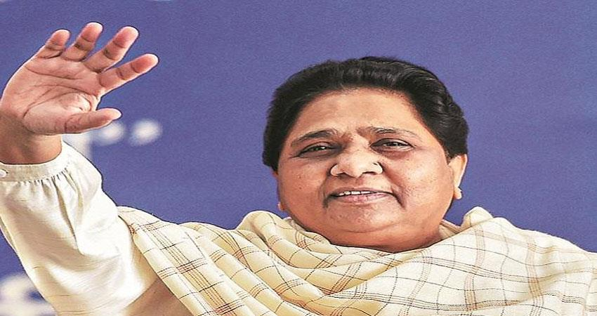 mayawati condemns sale of vaccines to private hospitals in punjab musrnt