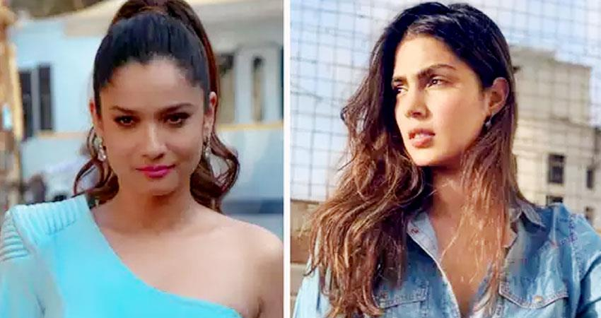 ankita lokhande post rhea chakraborty after cbi inquiry approval in sushant case aljwnt