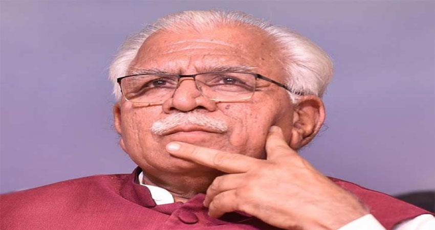 haryana government initiatives order to write about their activities