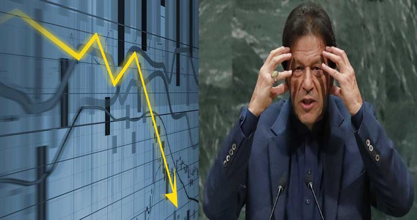 pakistan economy downfall under imran khan government