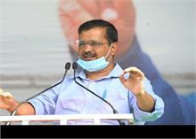आज गोवा के दौरे पर CM केजरीवाल, युवाओं से करेंगे बेरोजगारी के मुद्दे पर बात