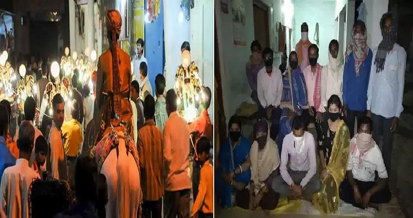 uttar pradesh aligarh atrauli village barati stuck in lockdown pragnt